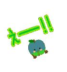 RED&GREEN☆リンゴの日常カジュアルセット(個別スタンプ:17)