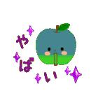 RED&GREEN☆リンゴの日常カジュアルセット(個別スタンプ:19)