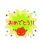 RED&GREEN☆リンゴの日常カジュアルセット(個別スタンプ:20)