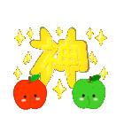 RED&GREEN☆リンゴの日常カジュアルセット(個別スタンプ:21)