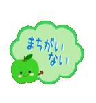 RED&GREEN☆リンゴの日常カジュアルセット(個別スタンプ:23)