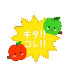 RED&GREEN☆リンゴの日常カジュアルセット(個別スタンプ:25)