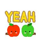 RED&GREEN☆リンゴの日常カジュアルセット(個別スタンプ:27)