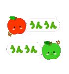 RED&GREEN☆リンゴの日常カジュアルセット(個別スタンプ:29)