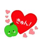 RED&GREEN☆リンゴの日常カジュアルセット(個別スタンプ:30)