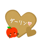RED&GREEN☆リンゴの日常カジュアルセット(個別スタンプ:31)