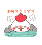 ゆるゆるニワトリ【冬&年末年始編】(個別スタンプ:01)