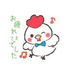 ゆるゆるニワトリ【冬&年末年始編】(個別スタンプ:02)