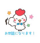 ゆるゆるニワトリ【冬&年末年始編】(個別スタンプ:03)