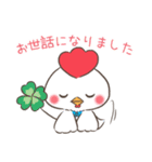 ゆるゆるニワトリ【冬&年末年始編】(個別スタンプ:04)