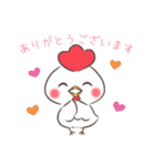 ゆるゆるニワトリ【冬&年末年始編】(個別スタンプ:05)