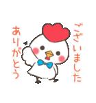 ゆるゆるニワトリ【冬&年末年始編】(個別スタンプ:06)