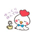 ゆるゆるニワトリ【冬&年末年始編】(個別スタンプ:07)