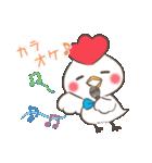 ゆるゆるニワトリ【冬&年末年始編】(個別スタンプ:09)