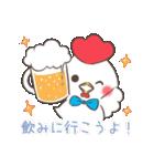 ゆるゆるニワトリ【冬&年末年始編】(個別スタンプ:10)