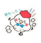 ゆるゆるニワトリ【冬&年末年始編】(個別スタンプ:11)