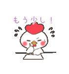 ゆるゆるニワトリ【冬&年末年始編】(個別スタンプ:12)