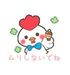 ゆるゆるニワトリ【冬&年末年始編】(個別スタンプ:13)