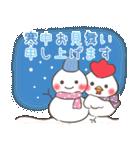 ゆるゆるニワトリ【冬&年末年始編】(個別スタンプ:14)
