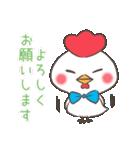 ゆるゆるニワトリ【冬&年末年始編】(個別スタンプ:16)