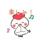 ゆるゆるニワトリ【冬&年末年始編】(個別スタンプ:18)