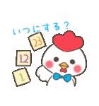 ゆるゆるニワトリ【冬&年末年始編】(個別スタンプ:19)