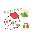 ゆるゆるニワトリ【冬&年末年始編】(個別スタンプ:20)