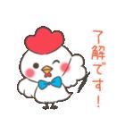 ゆるゆるニワトリ【冬&年末年始編】(個別スタンプ:21)