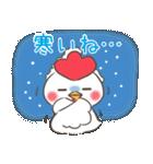 ゆるゆるニワトリ【冬&年末年始編】(個別スタンプ:23)
