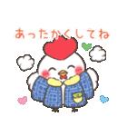 ゆるゆるニワトリ【冬&年末年始編】(個別スタンプ:24)