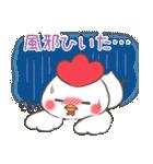 ゆるゆるニワトリ【冬&年末年始編】(個別スタンプ:26)