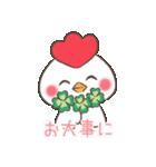 ゆるゆるニワトリ【冬&年末年始編】(個別スタンプ:27)
