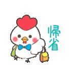 ゆるゆるニワトリ【冬&年末年始編】(個別スタンプ:28)