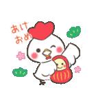 ゆるゆるニワトリ【冬&年末年始編】(個別スタンプ:30)