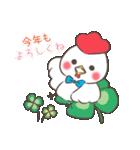 ゆるゆるニワトリ【冬&年末年始編】(個別スタンプ:32)
