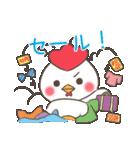 ゆるゆるニワトリ【冬&年末年始編】(個別スタンプ:35)