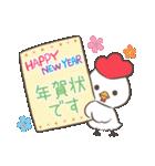 ゆるゆるニワトリ【冬&年末年始編】(個別スタンプ:36)