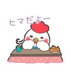ゆるゆるニワトリ【冬&年末年始編】(個別スタンプ:37)