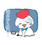 ゆるゆるニワトリ【冬&年末年始編】(個別スタンプ:38)