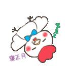 ゆるゆるニワトリ【冬&年末年始編】(個別スタンプ:39)