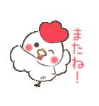 ゆるゆるニワトリ【冬&年末年始編】(個別スタンプ:40)