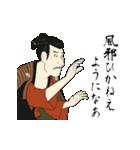 動く!浮世絵スタンプ 江戸兵衛さん4 冬専用