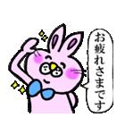 うさぎのうーさん(便利な敬語吹き出し)(個別スタンプ:01)
