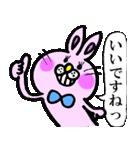うさぎのうーさん(便利な敬語吹き出し)(個別スタンプ:02)
