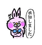 うさぎのうーさん(便利な敬語吹き出し)(個別スタンプ:04)