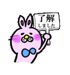 うさぎのうーさん(便利な敬語吹き出し)(個別スタンプ:05)