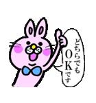 うさぎのうーさん(便利な敬語吹き出し)(個別スタンプ:06)