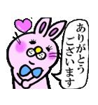 うさぎのうーさん(便利な敬語吹き出し)(個別スタンプ:08)