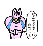 うさぎのうーさん(便利な敬語吹き出し)(個別スタンプ:11)