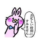 うさぎのうーさん(便利な敬語吹き出し)(個別スタンプ:12)